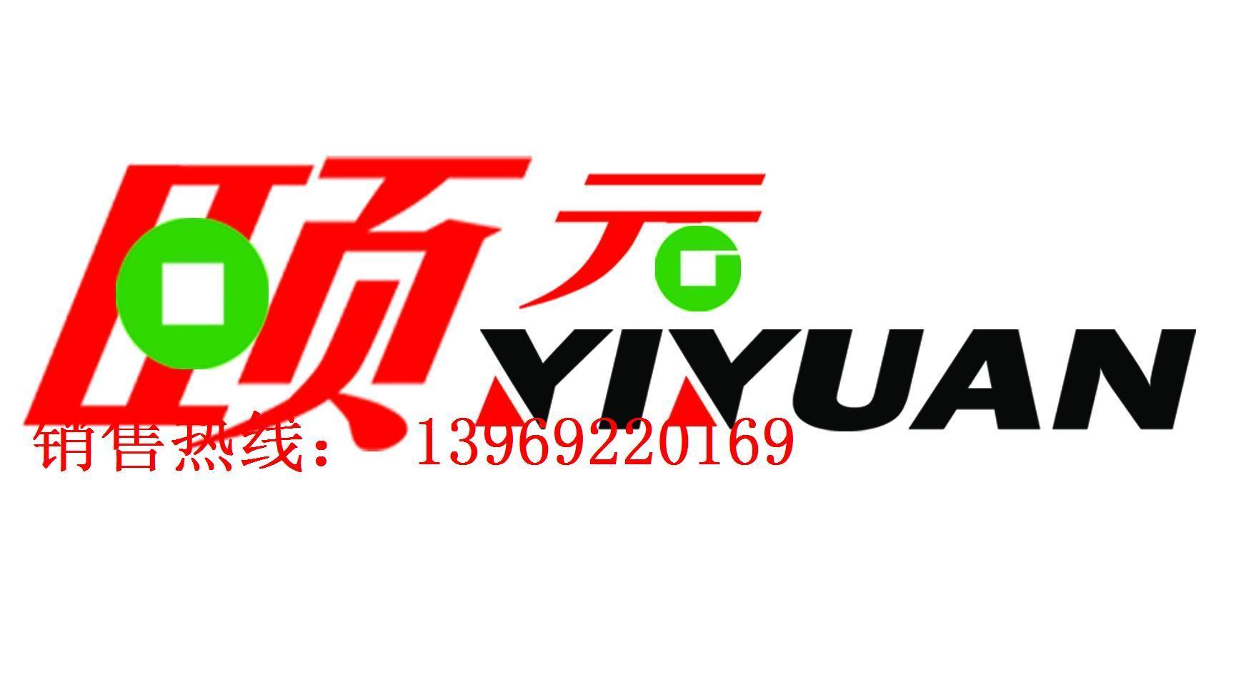 logo logo 标志 设计 矢量 矢量图 素材 图标 1758_966