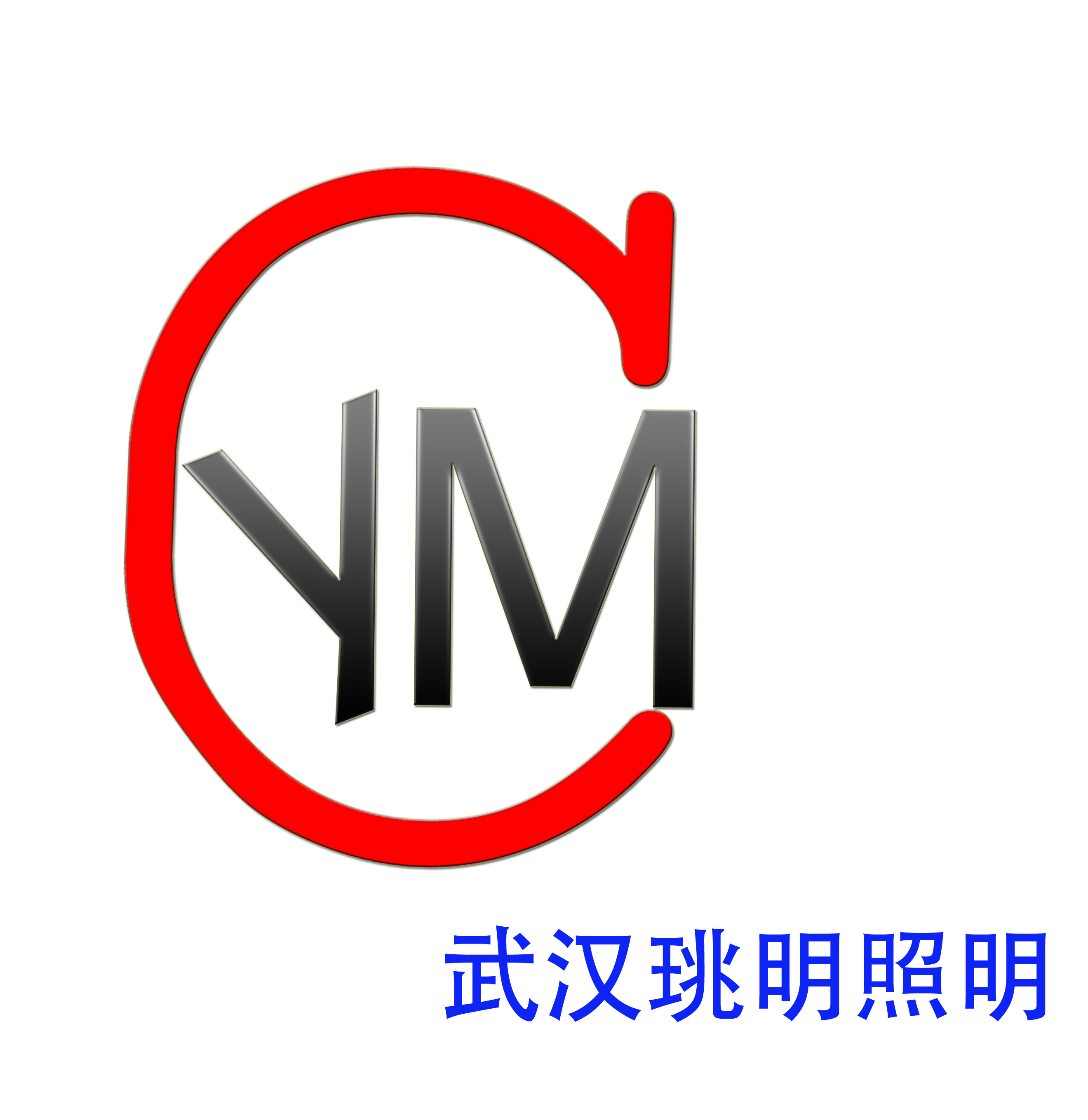 logo 标识 标志 设计 图标 2639_2718