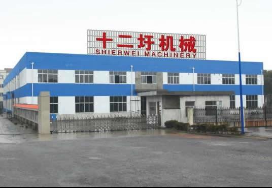 张家港市十二圩机械有限公司