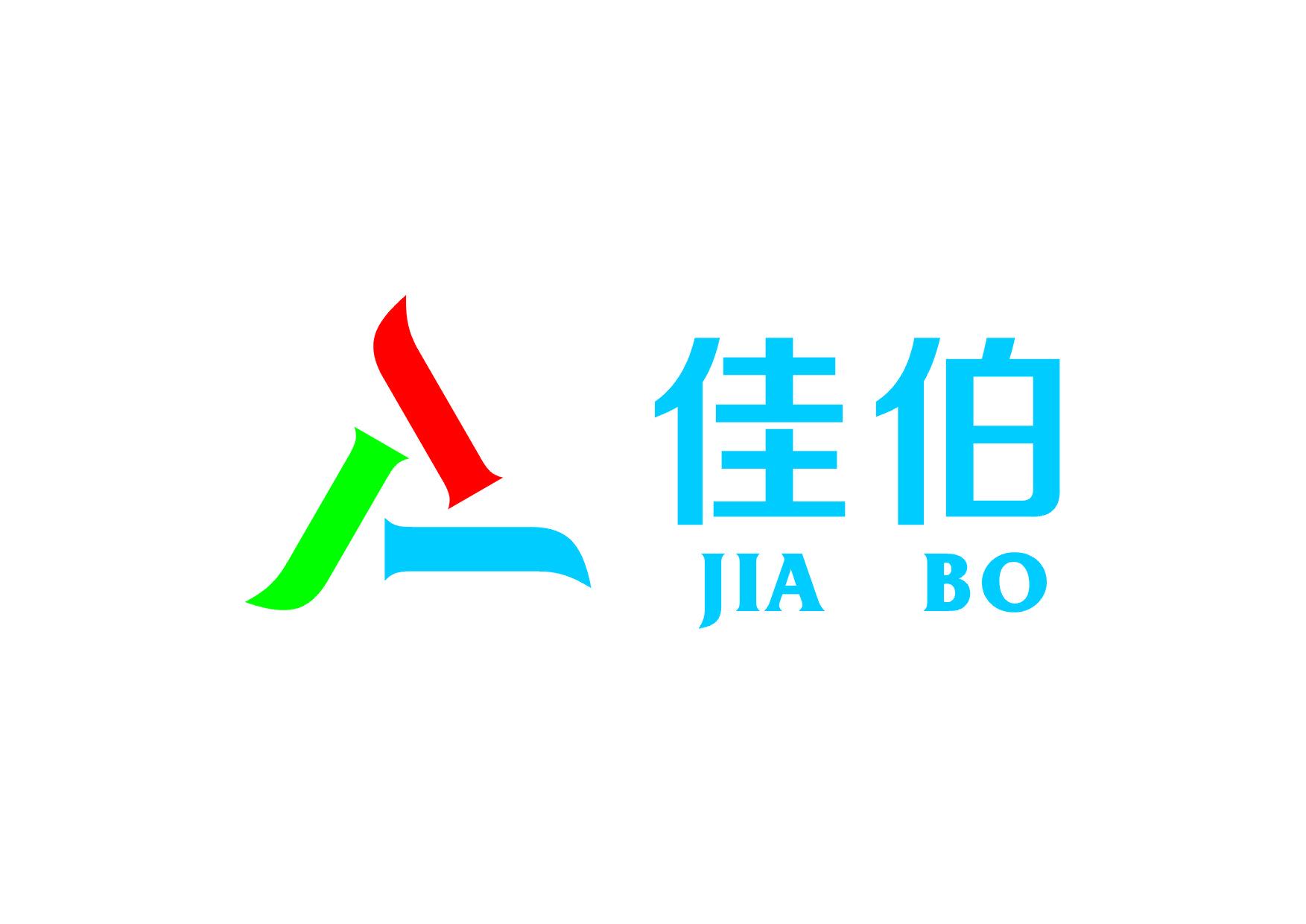 安徽博特电器销售有限公司