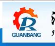 济南冠邦机械设备有限公司