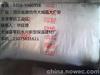 20袋/方稀土硅酸盐保温涂料,稀土硅酸盐保温砂浆,稀土硅酸盐