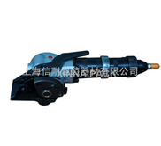 KZLS-32气动分离式钢带打包机