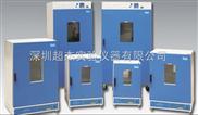 深圳立式电加热鼓风干燥箱价格 厂家现货供应 超杰品牌