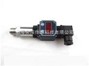 YY-YL101扩散硅数显型压力传感器