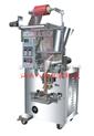 咖啡粉自动包装机,粉剂自动包装机,粉末自动包装机