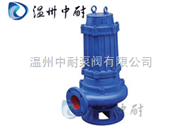 QW(WQ)型-QW(WQ)型潜水式无堵塞排污泵