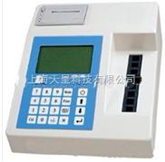 糖化血红蛋白分析仪价格/尿微量白蛋白分析仪价格