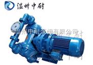 DBY-F型-DBY-F型衬氟电动隔膜泵