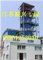 ACR喷雾干燥塔,ACR干燥塔,ACR树脂专用喷雾干燥机