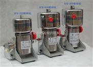 XFB-200/400/500-供应家用中药超微粉碎机  河南