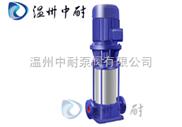GDL型管道式立式多级泵