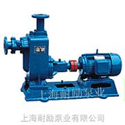 ZW自吸泵,自吸式無堵塞排污泵