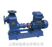 CYZ型离心式防爆自吸油泵,储油罐自吸油泵