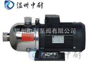 CHL型轻型多级泵