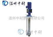 FYS型-FYS型塑料耐腐蚀液下泵