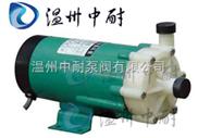 MP型微型磁力泵