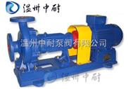 LQRY型-LQRY型导热油泵