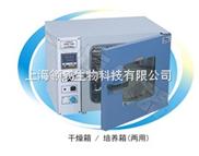 上海电热恒温鼓风干燥箱|电热恒温干燥箱