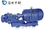 KCB/2CY系列带安全阀齿轮泵
