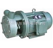 1W系不锈钢旋涡泵