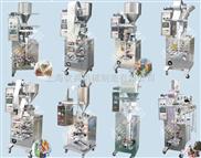 制造炒货系列:炒瓜子,炒花生,炒西瓜子自动包装机