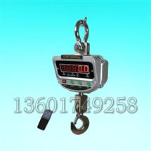 电子吊秤(1t~15t)
