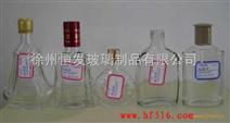 50ml-125ml酒瓶 5-9