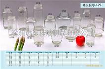 罐头瓶(16-29)