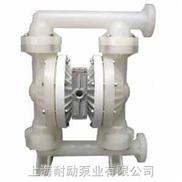 耐励长期供应QBY型工程塑料气动隔膜泵