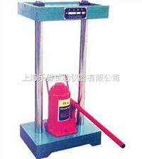 上海樂傲手動液壓脫模器簡介