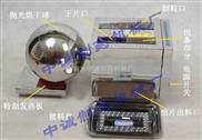 DZ-20B-立式中藥自動制丸機,水蜜丸機