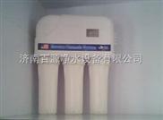 鑫百源75G通用逆滲透純水機