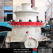 中鼎HPC系列液压圆锥破碎机
