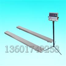 DCS-XC-X條形電子磅秤