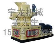 XGJ560-木屑颗粒机,大型木屑颗粒机,木屑颗粒机价格