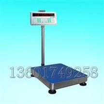 TCS-XC-C标准打印电子台称