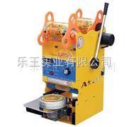 振宇ZY-BF05奶茶豆浆半自动封杯机 封口机 封盖机 压膜机