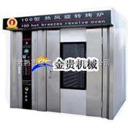 热风循环旋转烘烤炉 电热式 糕点烤箱,煤汽烤箱价格