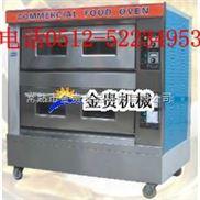 二层四盘电热电烤箱 蛋糕烤箱价格 面包烤箱