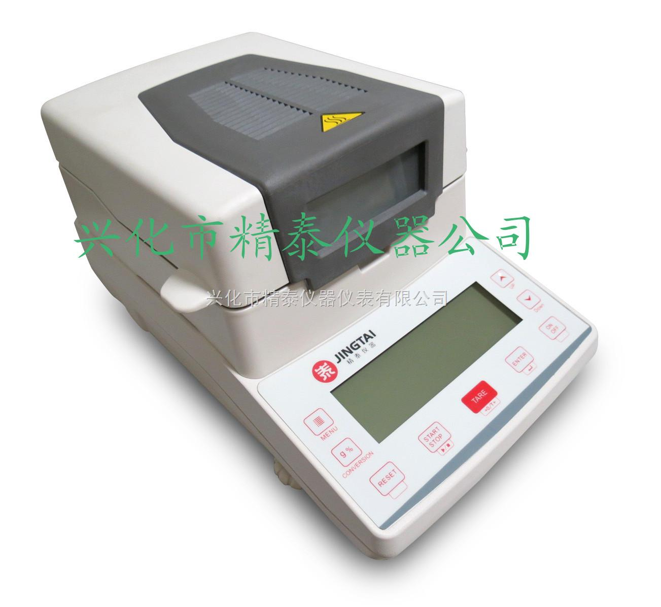 jt-k6-粮食水分仪 粮食水分测定仪 粮食水分检测仪图片