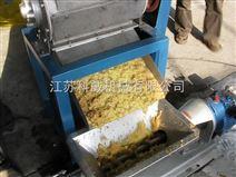 推进调速螺杆泵强制喂料泵