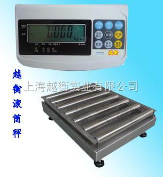 上海滚筒秤厂家,30kg75kg60kg100kg200kg300kg500kg600kg滚筒秤价格