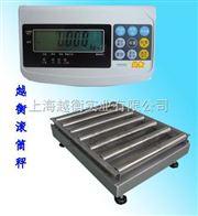 TCS上海滚筒秤厂家,30kg75kg60kg100kg200kg300kg500kg600kg滚筒秤价格