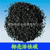 包头椰壳活性炭