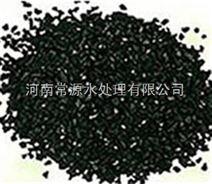 金昌椰殼活性炭