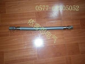 BNG-11-15*700不锈钢防爆挠性管