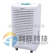 除湿机准确调节除湿机的设定湿度,抽湿机厂家直销