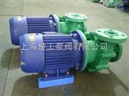 FP增强聚丙烯耐腐离心泵,耐酸碱离心泵