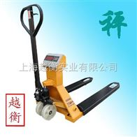 scs上海电子叉车秤,越衡叉车秤,越衡生产的叉车秤